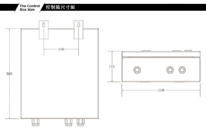 气体报警控制器联动箱尺寸
