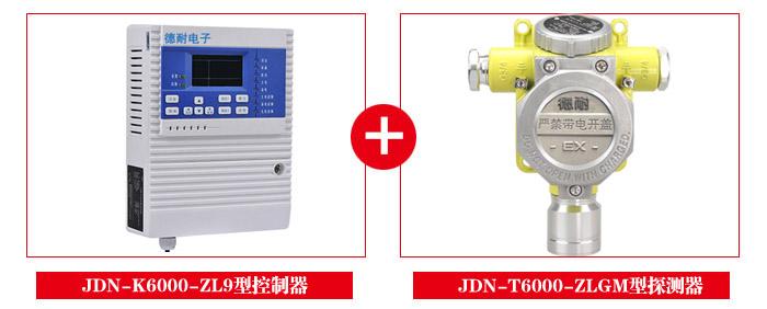 JDN-K6000-ZL9型气体报警控制器