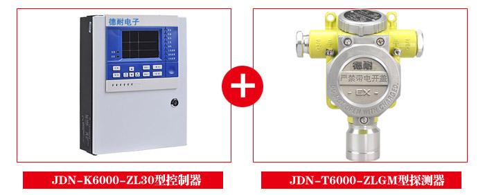 JDN-T6000-ZL30型气体报警器