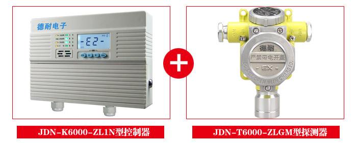 JDN-K6000-ZL1N型气体报警器