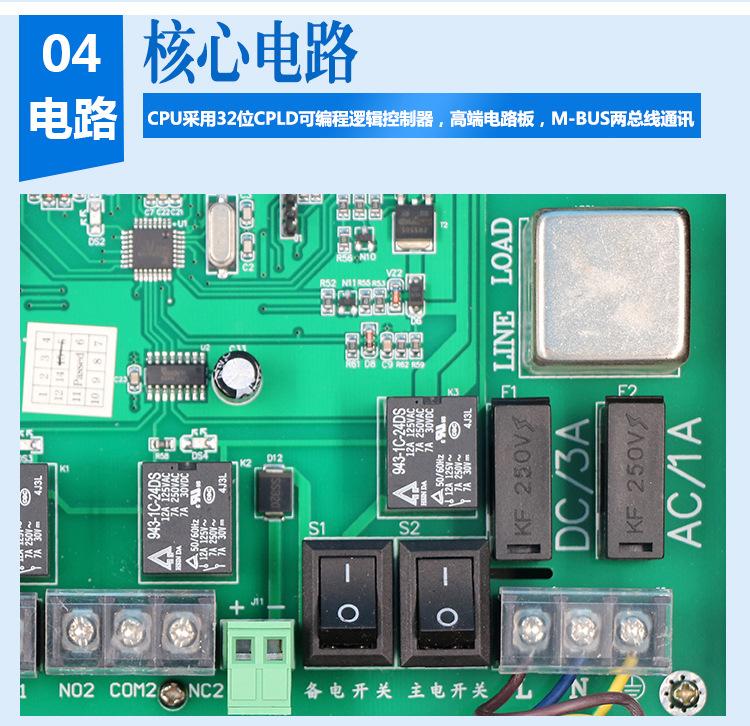 可燃气体报警器三防电路板